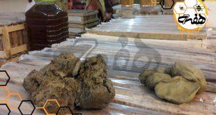 قیمت بره موم خوراکی در ایران